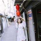 연기,캐릭터,티티마,각본,배우,소이,려원