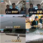 서핑,정태우,배우,서퍼