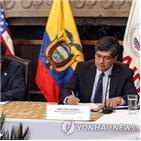대통령,에콰도르,미국,모레노,코레아