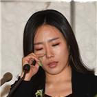 이상화,강남,연인,은퇴,여자