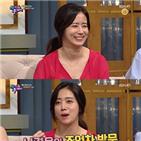 최송현,전현무,아나운서,얼굴,동기