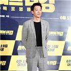 영웅,김래원