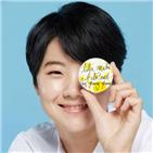 박성현,엘로엘,브랜드