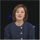 황보라,하정우,차현우,김용건