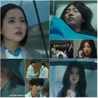 오영철,어비스,박보영,고세연,안효섭,자신,구슬,살해
