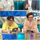 김병지,라디오스타,감독,히딩크