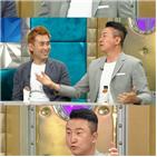 주영훈,윤종신,라디오스타,사연,모습