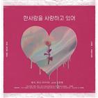 김현철,미니앨범,정규,마마무,10th
