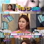 김정화,촬영,광고,당시,출연