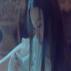 이하이,티저,외로움,뮤직비디오