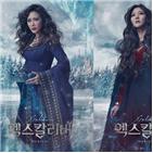 엑스칼리버,배우,뮤지컬,공개,음원,신영숙