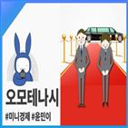 오모테나시,일본,아베,총리,접대,표현