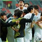 승점,16강,한국,아르헨티나,포르투갈,대회