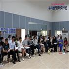 배우,맘마미아,공연,뮤지컬,작품,상견례