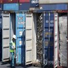 폐기물,컨테이너,쓰레기,말레이시아,담긴,캐나다,선진국발,일본