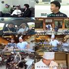 방송,시청률,멤버,떡볶이,강식당2
