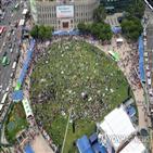 서울광장,행진,동성애,성소수자,축제,사람,참가자,행사,서울퀴어문화축제