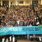 미세먼지,국가기후환경회의,국민정책참여단,해결,의견,참여