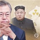 대통령,정상회담,북한,남북,협상,비핵화,관측,북미,강경,트럼프