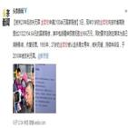 중국,수감,지린성,무죄,살인죄