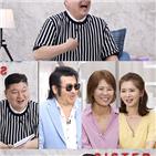 강호동,부라더시스터,황석정,배우