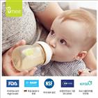 젖병,안전,아기,안전성,유미,사용,확인
