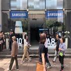 삼성전자,공장,중국,스마트폰,감원