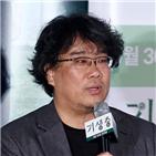 봉준호,감독,뉴스룸,앵커