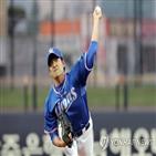백정현,적시타,김하성,볼넷,한화