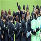 프랑스,지소연,선수,대표팀,집중