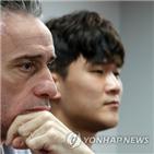 손흥민,감독,경기,이번,평가전,호주,상태