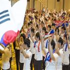 중앙고,학생,기념식,서울
