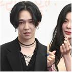 남태현,사과문,장재인,자필,공개