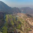 에듀팜,증평군,골프장,위락시설,시설