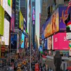 타임스스퀘어,체포,계획,뉴욕,폭발물,혐의,테러