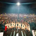 미스트롯,콘서트,무대,광주,트로트