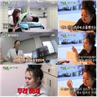 시청률,홍선영,미우새,선영,상태,동생,이날