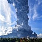 화산,시나붕,지진,규모,오후,발생