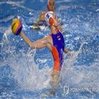수구,여자,선수,수구대표팀,종목,참가,한국,대회,수영,경기