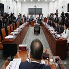 의원,회의,한국당,민주당,법안,국회,수사,사건,차관