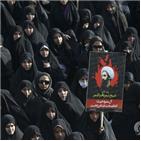 사우디,시아파,혐의,사형,이란,당시,검찰