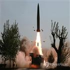 미사일,북한,탄도미사일,일부,고체연료
