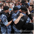 시위,체포,경찰,모스크바,마약,혐의