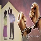 가정폭력,피해자,심각,경찰