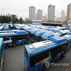 노선,인력,시내버스,업체,버스,부족,요금인상