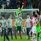 이광연,골든,FIFA,대회,글러브,결승,에콰도르,대표팀
