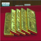 펀드,금펀드,금값,투자,투자자