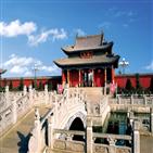 황제,해외,린펀,중국인,문화,야오,제공