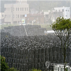 후쿠시마,작업