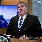 이란,일본,미국,공격,정부,유조선,주체,총리